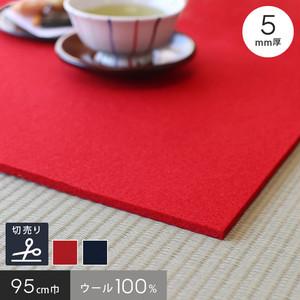 【あかね毛氈】【5mm厚】純毛 桜花 95cm巾【切売】