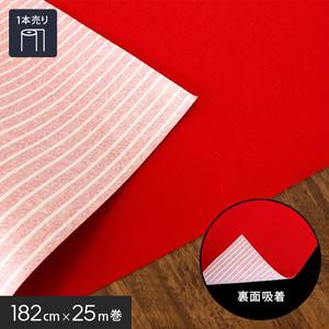 リック吸着レッドパンチカーペット 182cm巾×25m巻【1本売り】