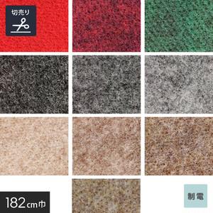 床のDIY パンチカーペット サンゲツ SペットECOII 182cm巾 【切売り】