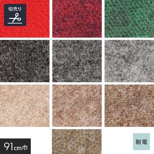 床のDIY パンチカーペット サンゲツ SペットECOII 91cm巾 【切売り】