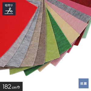 床のDIY パンチカーペット サニーエース 182cm巾【切売】 ポリエステル繊維使用品
