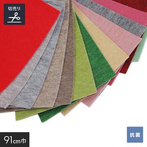 床のDIY パンチカーペット サニーエース 91cm巾【切売】 ポリエステル繊維使用品