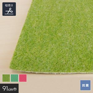 床のDIY パンチカーペット サニーエース 91cm巾【切売】