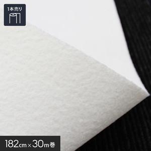 【法人・個人事業主様向け】床のDIY パンチカーペット ゼットパンチ 182cm巾×30m巻【1本売】 ホワイト