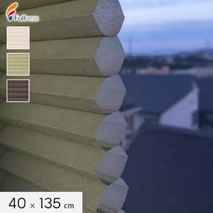 フルネス ハニカムシェード 彩 SAI 40×135cm