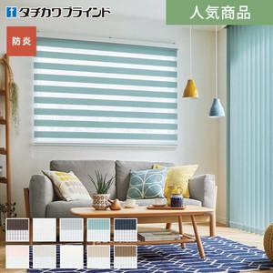 調光ロールスクリーン タチカワブラインド デュオレ クエンテ 防炎