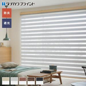 【遮光】調光ロールスクリーン タチカワブラインド デュオレ ダンテ 防炎