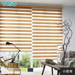 TOSO 調光ロールスクリーン ビジック小窓 ノブレス
