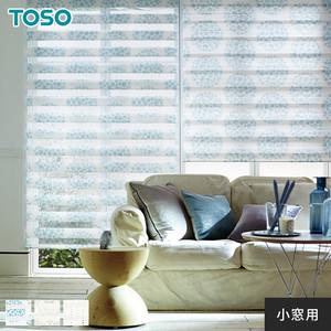 TOSO 調光ロールスクリーン ビジック小窓 フルール