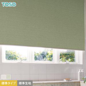 【浴室用】TOSO ロールスクリーン 浴室遮光 浴室タイプ