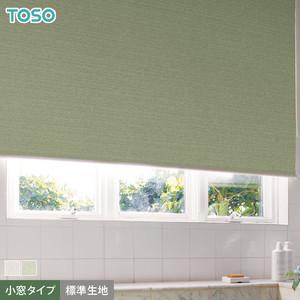 【浴室用】TOSO ロールスクリーン 浴室遮光 浴室タイプ小窓用