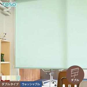【制菌加工】ダブルロールスクリーン TOSO マイテックダブル ポルティエアップ ウォッシャブル生地