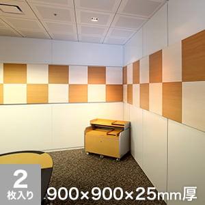 吸音パネル サウンドマイルド 3Mダイノック 吸音フィルムG 900mm×900mm×厚さ25mm 2枚入り