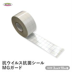明和グラビア 貼ってはがせる!抗ウイルス抗菌シールMGガード 3cm×10m巻