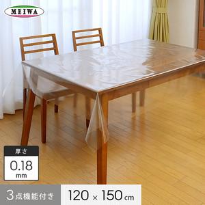 明和グラビア 3点機能付き透明テーブルカバー ビニール製 長方形 KMGK-1815 120cm×150cm×0.18mm