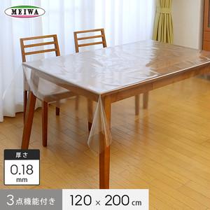 明和グラビア 3点機能付き透明テーブルカバー ビニール製 長方形 KMGK-1820 120cm×200cm×0.18mm