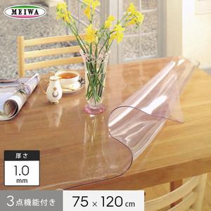 明和グラビア 3点機能付き透明テーブルマット ビニール製 長方形 KMGK-7512 75cm×120cm×1mm