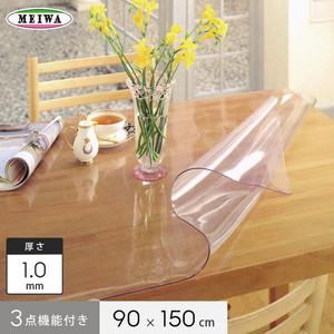 明和グラビア 3点機能付き透明テーブルマット ビニール製 長方形 KMGK-9015 90cm×150cm×1mm