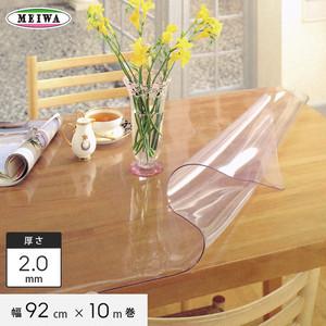 明和グラビア MG透明フィルム ビニール製 MG-001 92cm幅×10m巻×2.0mm厚