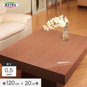 明和グラビア MG透明フィルム ビニール製 MG-027 120cm幅×20m巻×0.5mm厚