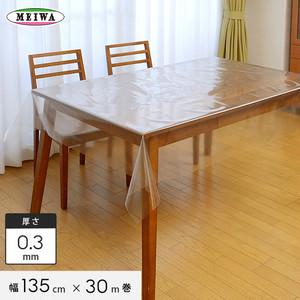 明和グラビア MG透明フィルム ビニール製 MG-056 135cm幅×30m巻×0.3mm厚