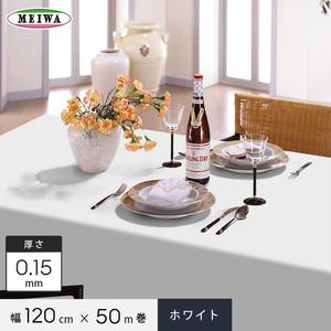 明和グラビア MGフィルム〈ホワイト〉 ビニール製 MG-610 120cm幅×50m巻×0.15mm厚