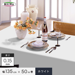 明和グラビア MGフィルム〈ホワイト〉 ビニール製 MG-620 135cm幅×50m巻×0.15mm厚