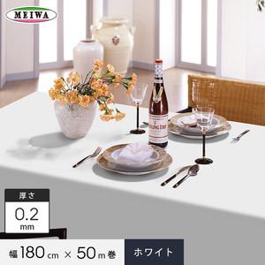 明和グラビア MGフィルム〈ホワイト〉 ビニール製 MG-630 180cm幅×50m巻×0.2mm厚