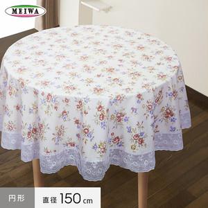 明和グラビア テーブルクロス ビニール製 円形 ルーブルシリーズ 直径150cm