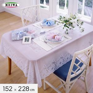 明和グラビア テーブルクロス ビニール製 長方形 メヌエットシリーズ リージェンシー 152cm×228cm