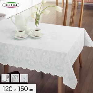 明和グラビア テーブルクロス ビニール製 長方形 ボンドシリーズ 120cm×150cm