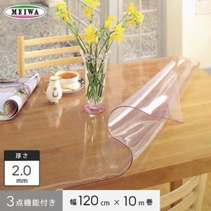 明和グラビア 3点機能付き透明フィルム ビニール製 MGK-1220 120cm幅×10m巻×2.0mm厚
