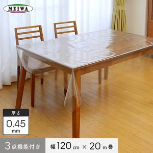 明和グラビア 3点機能付き透明フィルム ビニール製 MGK-1245 120cm幅×20m巻×0.45mm厚