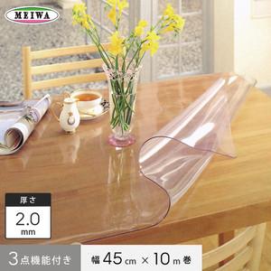 明和グラビア 3点機能付き透明フィルム ビニール製 MGK-4520 45cm幅×10m巻×2.0mm厚