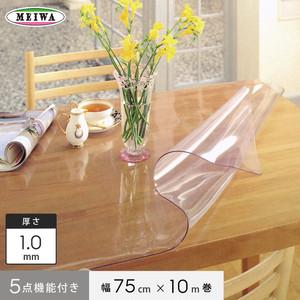 明和グラビア 5点機能付き透明フィルム ビニール製 MGKVB-7510 75cm幅×10m巻×1.0mm厚