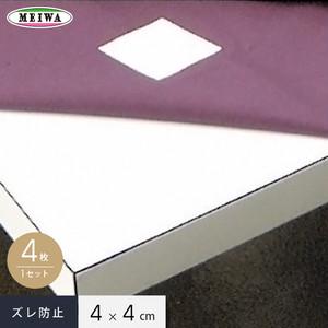 明和グラビア ズレ防止シール テーブルクロス用 N-07 4cm×4cm 4枚入り