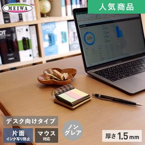 デスクマット 透明 ビニール製 オーダーサイズ デスク向け機能 1.5mm厚 ノングレア 片面非転写 マウス対応