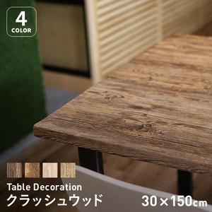 貼ってはがせるテーブルデコレーション クラッシュウッド 30cm×150cm