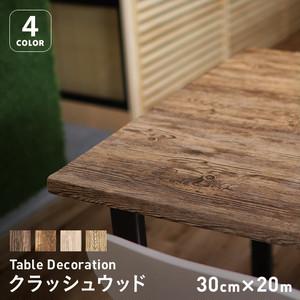 貼ってはがせるテーブルデコレーション クラッシュウッド 30cm×20m巻