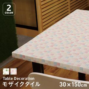 貼ってはがせるテーブルデコレーション モザイクタイル 30cm×150cm
