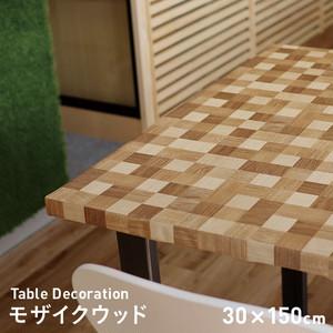 貼ってはがせるテーブルデコレーション モザイクウッド 30cm×150cm