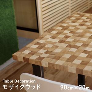 貼ってはがせるテーブルデコレーション モザイクウッド 90cm×20m巻