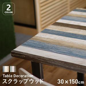 貼ってはがせるテーブルデコレーション スクラップウッド 30cm×150cm