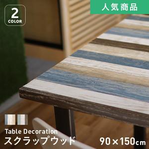 貼ってはがせるテーブルデコレーション スクラップウッド 90cm×150cm
