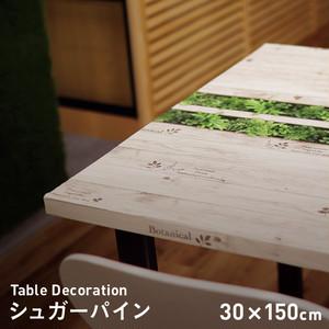 貼ってはがせるテーブルデコレーション シュガーパイン 30cm×150cm