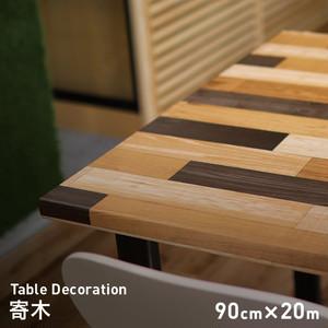 貼ってはがせるテーブルデコレーション 寄木 90cm×20m巻