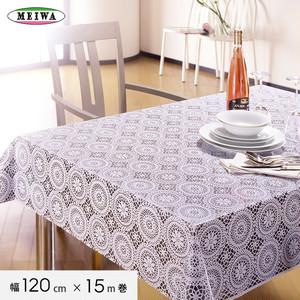 明和グラビア ビニール製 テーブルクロス マイパールレース ロングレース 120cm幅×15m巻 M-251