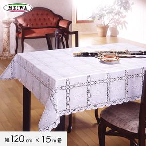 明和グラビア ビニール製 テーブルクロス マイパールレース ロングレース 120cm幅×15m巻 M-274