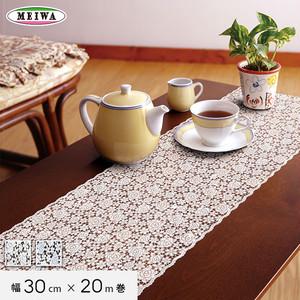 明和グラビア ビニール製 テーブルランナー マイパールレース ロングレース 30cm幅×20m巻 M-323