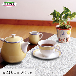 明和グラビア ビニール製 テーブルランナー マイパールレース ロングレース 40cm幅×20m巻 M-490